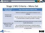 stage 1 mu criteria menu set1