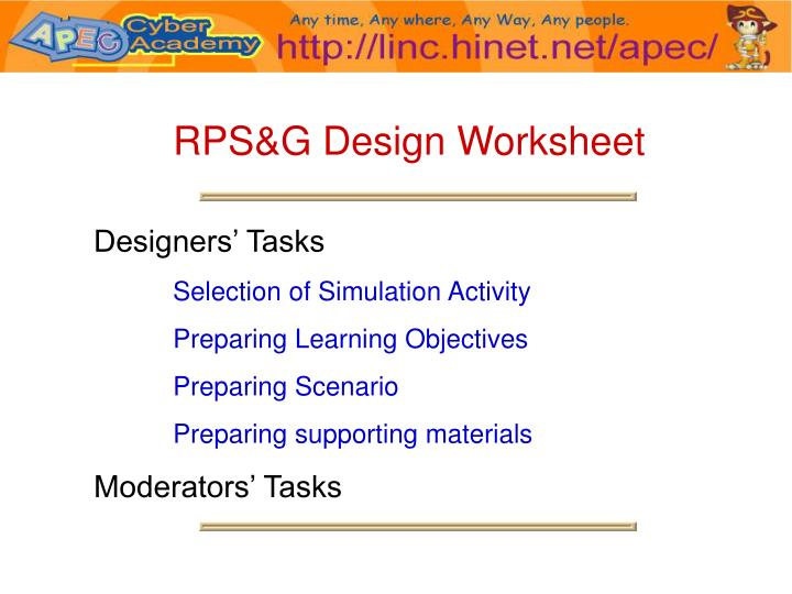 RPS&G Design Worksheet