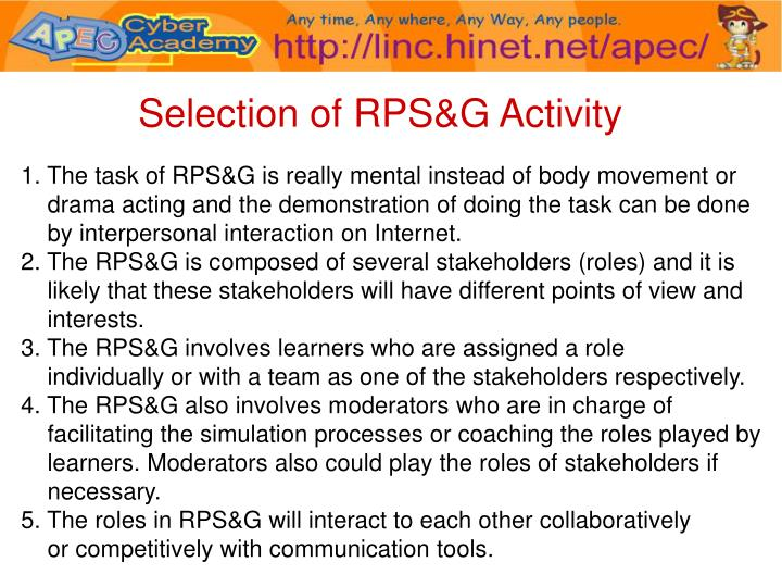 Selection of RPS&G Activity