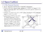 1 3 space lattices7