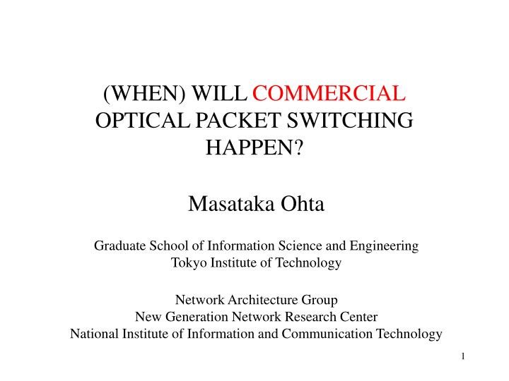 when will commercial optical packet switching happen n.
