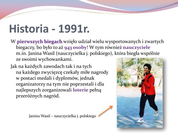 Historia - 1991r.