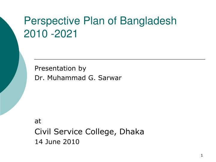 PPT - Perspective Plan of Bangladesh 2010 -2021 PowerPoint