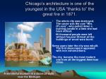chicago s architecture is one of the youngest in the usa thanks to the great fire in 1871