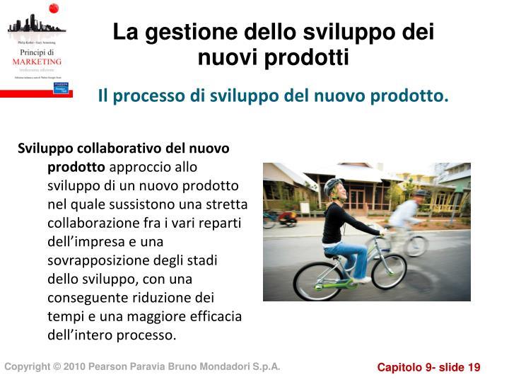 La gestione dello sviluppo dei nuovi prodotti