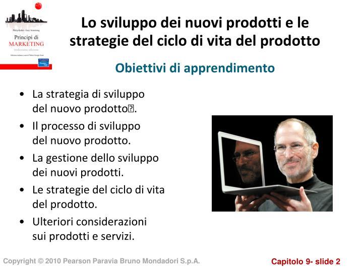 Lo sviluppo dei nuovi prodotti e le strategie del ciclo di vita del prodotto