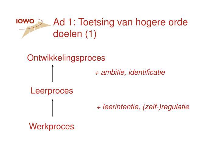 Ad 1: Toetsing van hogere orde doelen (1)