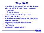 why ems