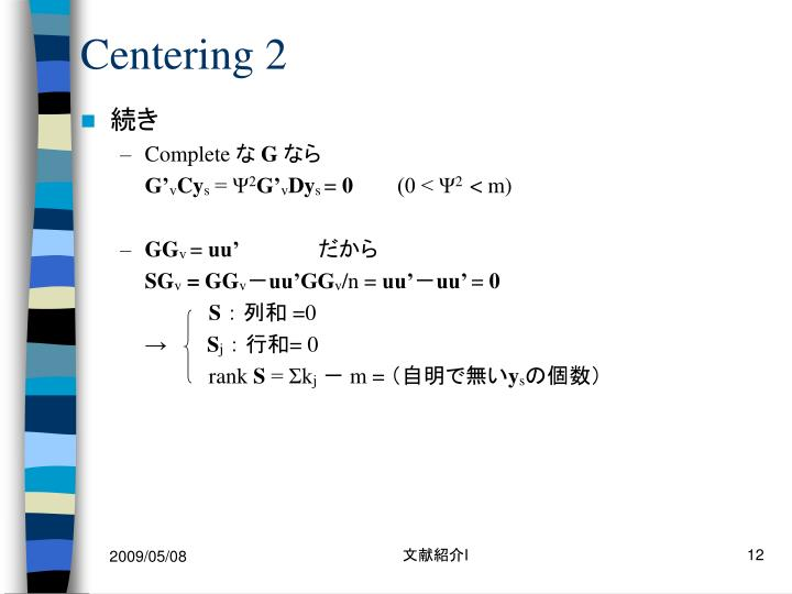 Centering 2