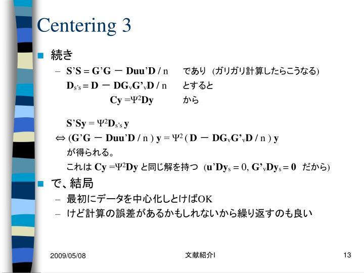 Centering 3