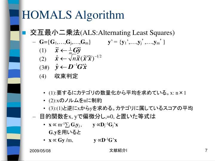 HOMALS Algorithm