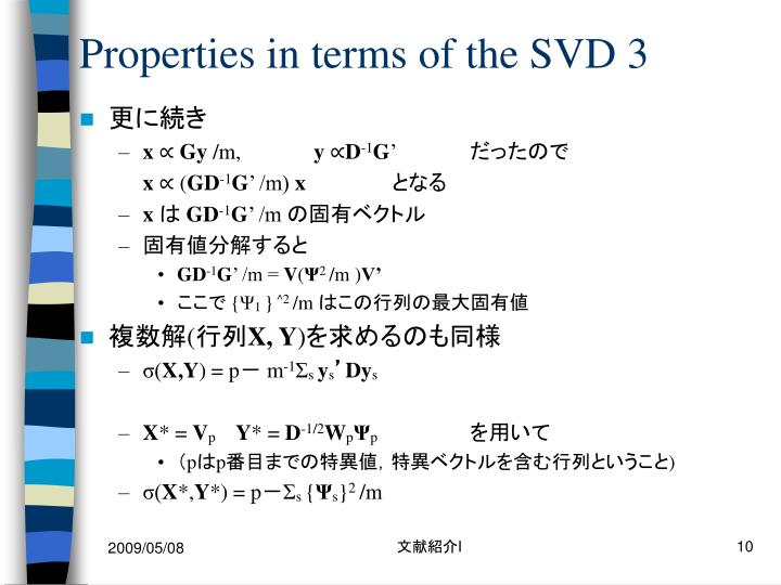 Properties in terms of the SVD 3