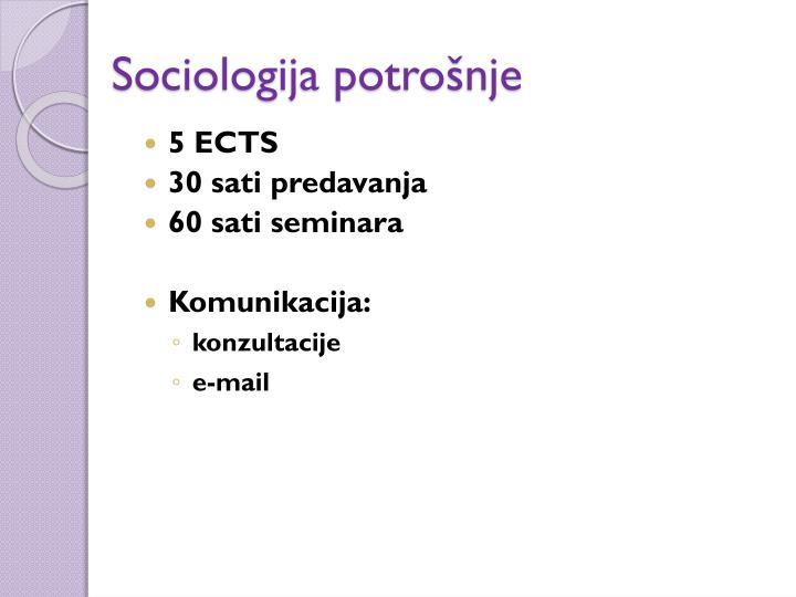 Sociologija potro nje