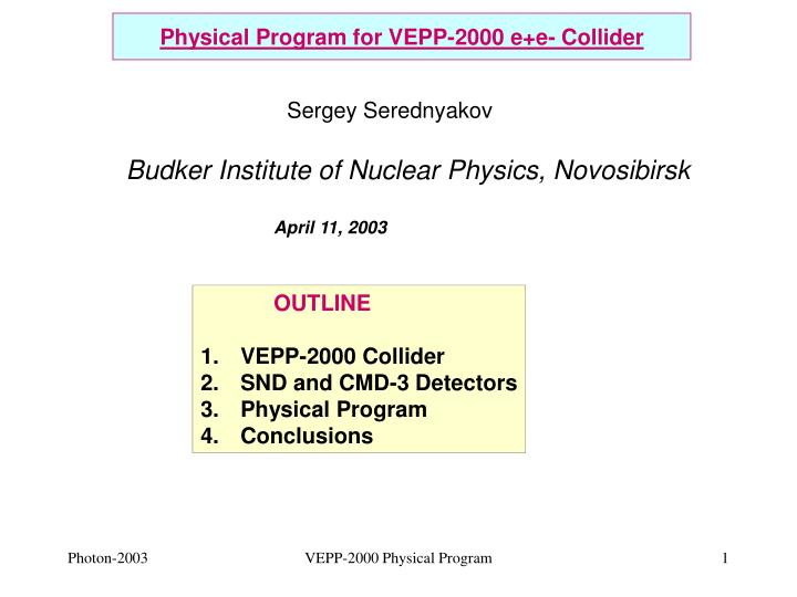 physical program for vepp 2000 e e collider n.