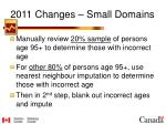 2011 changes small domains1