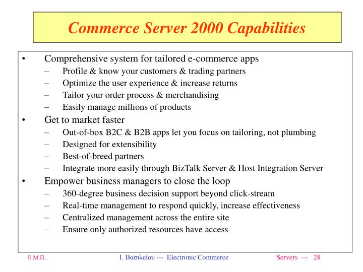 Comprehensive system for tailored e-commerce apps