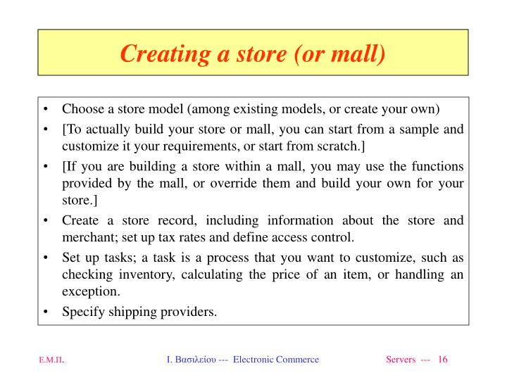 Choose a store model (among existing models, or create your own)