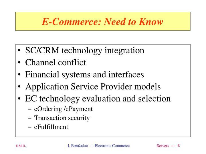 SC/CRM technology integration