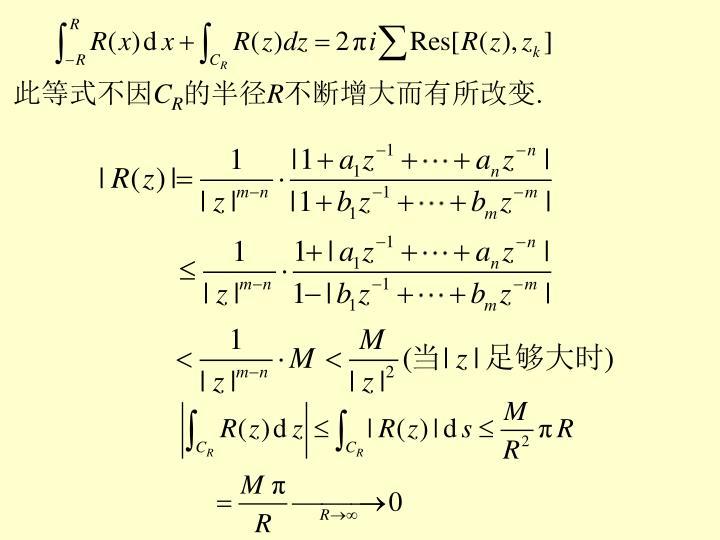 此等式不因