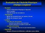 evaluation de l activit physique champs explorer