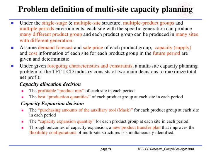 Problem definition of multi-site capacity planning