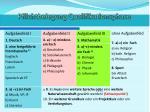 pflichtbelegung qualifikationsphase