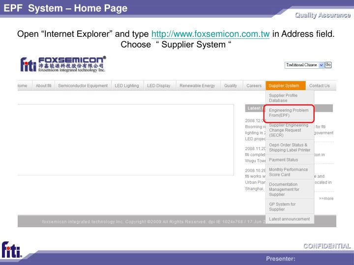 Epf system home page