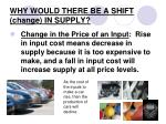 why would there be a shift change in supply1