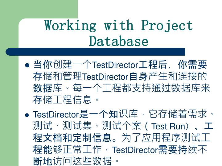 Working with Project Database