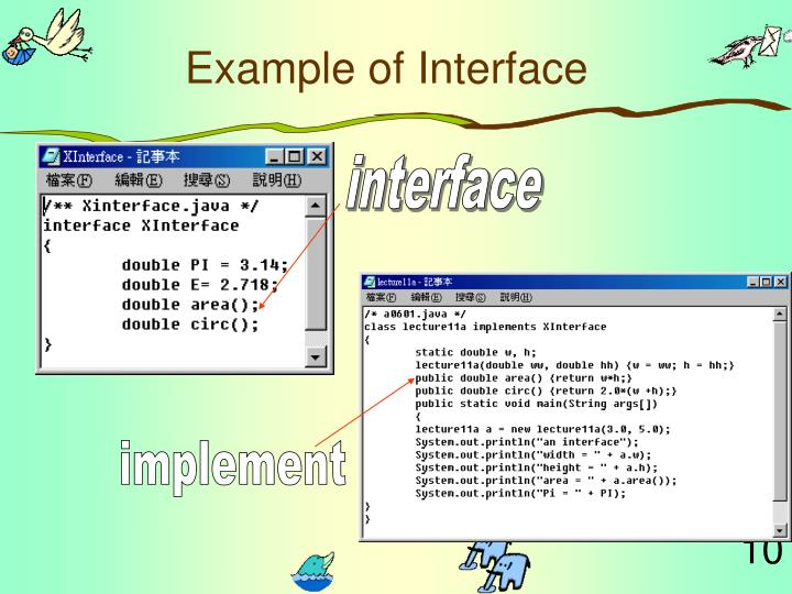 Example of Interface