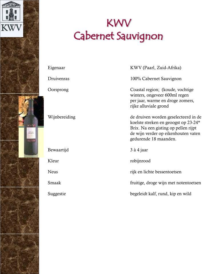 Kwv cabernet sauvignon1