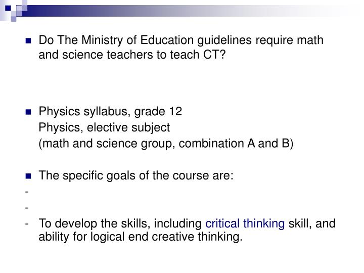 Do The Ministry of Education guidelines require math and science teachers to teach CT?