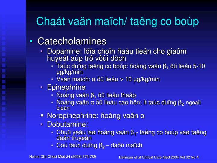 Chaát vaän maïch/ taêng co boùp