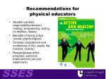 recommendations for physical educators