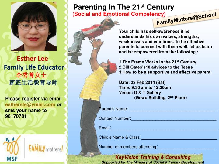 Ppt parenting in the 21 st century powerpoint presentation id.