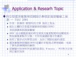 application researh topic