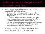 individual practice of application of bronsted lowry theory1
