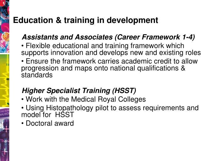 Education & training in development
