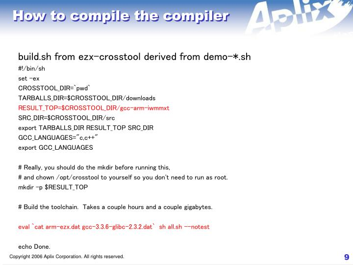How to compile the compiler