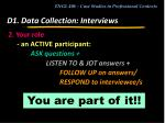 d1 data collection interviews7