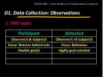 d1 data collection observations4
