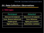 d1 data collection observations5