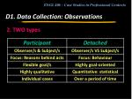 d1 data collection observations6