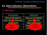d1 data collection observations7