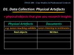 d1 data collection physical artefacts2