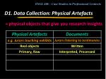d1 data collection physical artefacts3