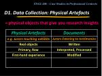 d1 data collection physical artefacts4