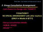 e group consultation arrangement