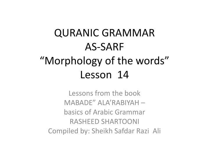 quranic grammar as sarf morphology of the words lesson 14 n.