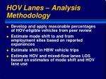 hov lanes analysis methodology